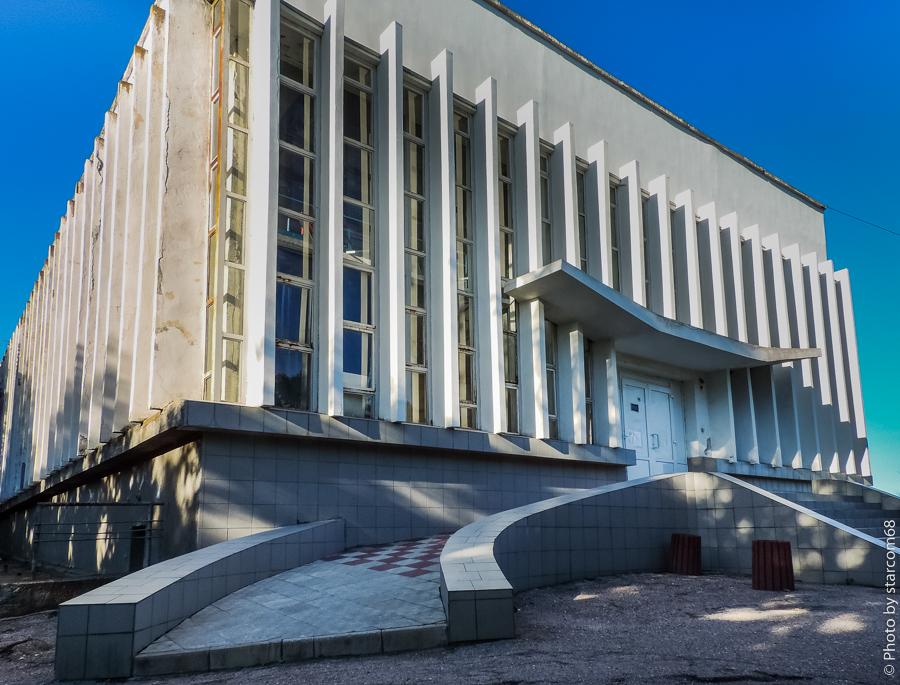 Научная станция Кара-Даг