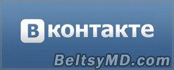 «ВКонтакте» удаляет музыку нарушающую авторские права