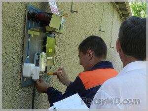 Спартакиада среди команд АО «Ред-Норд» севера Молдовы