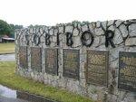 Годовщину восстания в лагере смерти «Собибор» отметят в Польше