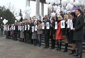 В Кишиневе прошел флешмоб против насилия над женщинами