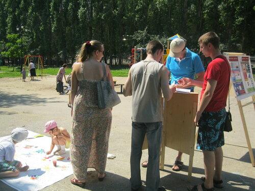 Родители подписывают резолюцию съезда РВС