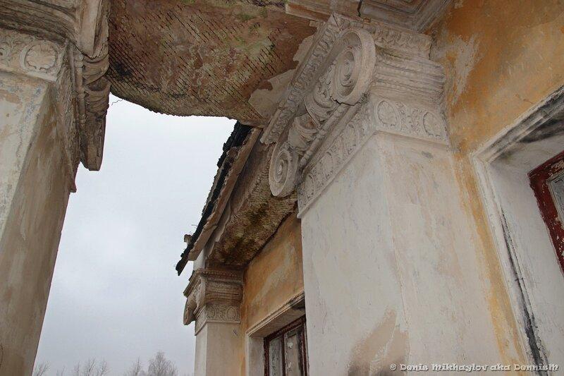 Усадьба Гребнево. Восточный флигель.