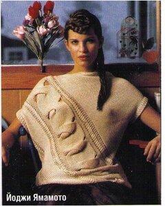 Огромные диагональные косы (туника и пуловер)