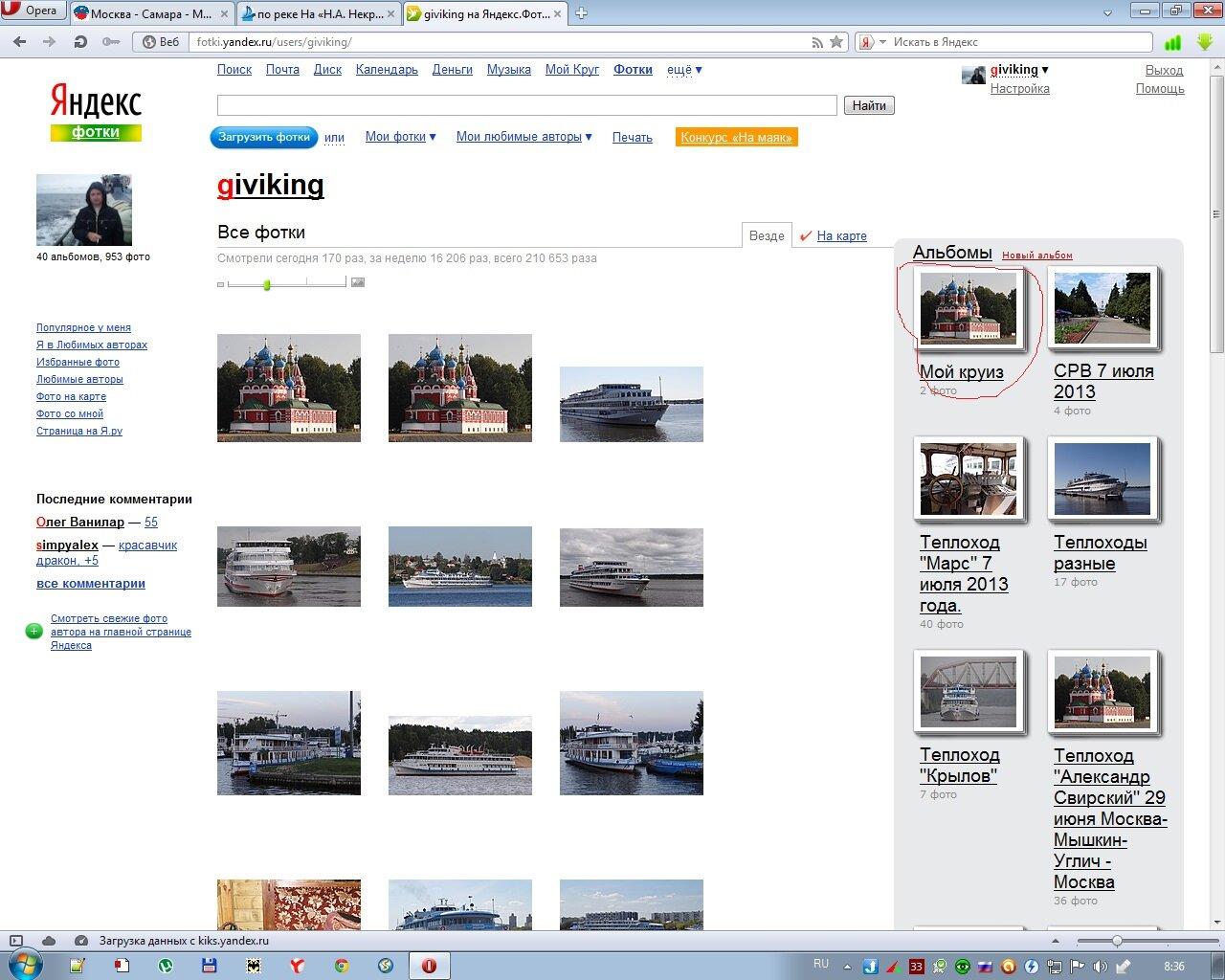 теряя посмотреть на каких сайтах выкладывали фото знать, каких