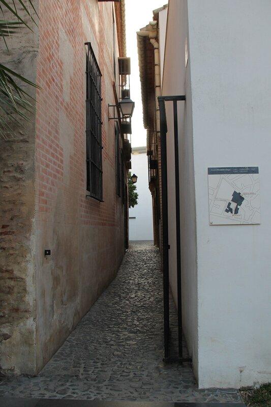 Малага. Переулок Постиго Сан-Агустин (Calle Postigo San Agustín)