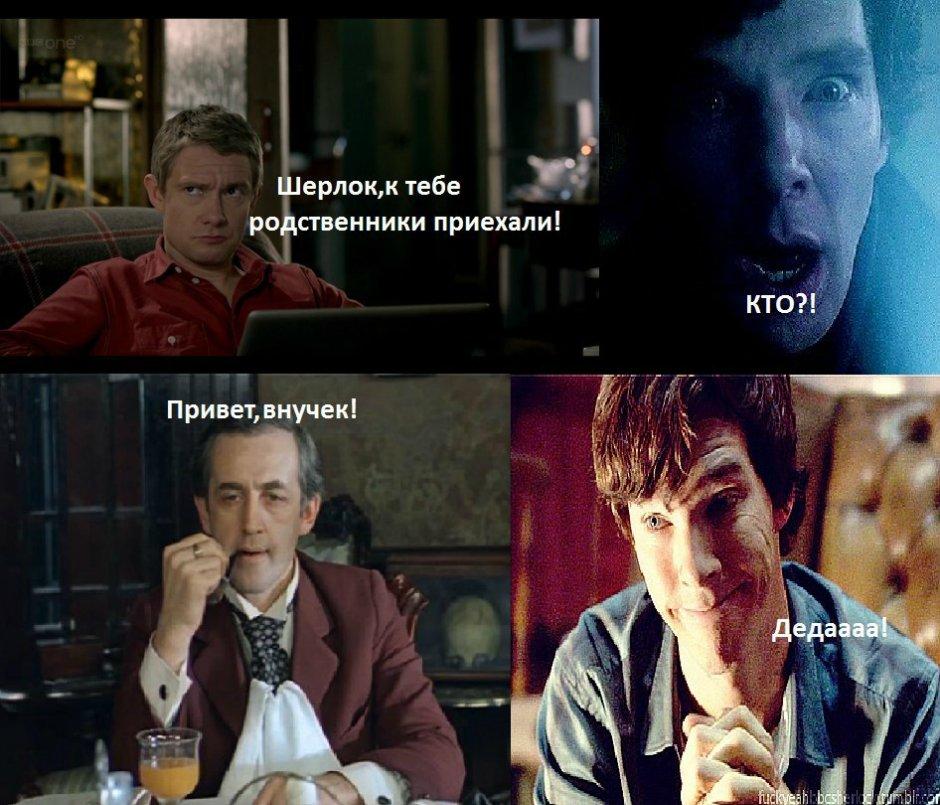 Шерлок Холмс в разных ролях.