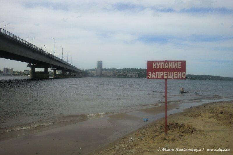 Городской пляж, Саратов, 25 мая 2013 года
