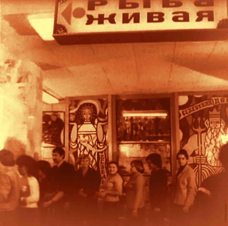 Центральный гастроном, Белгород