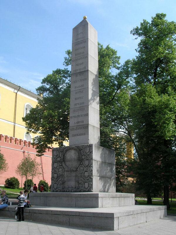 Вид обелиска в Александровском саду до сноса