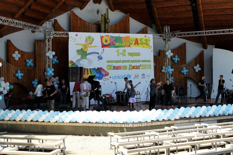 Окешкин джаз 2013 в Мариинском парке
