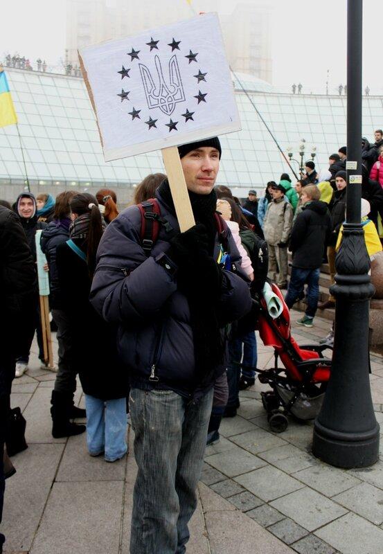Сторонник евроинтеграции Украины