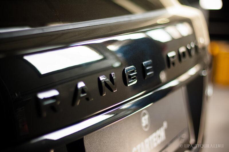 День английских автомобилей Range Rover & Jaguar