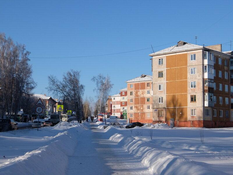 Юрга - Улица Кирова