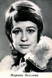 Марина Неелова, Актёры Советского кино, коллекция открыток
