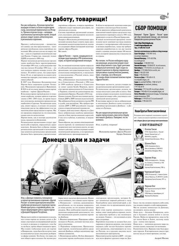 18_press.indd