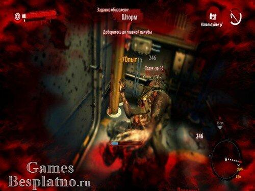 Dead Island: Riptide / Мертвый остров: Разрывное течение + 2 DLC