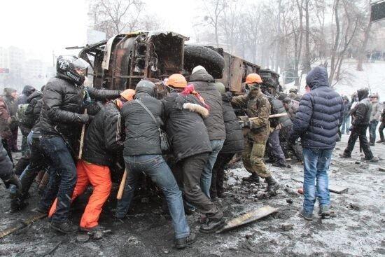 Словарь Евромайдана для лучшего понимания украинских новостей