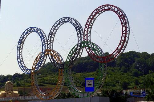 Олимпийские кольца...