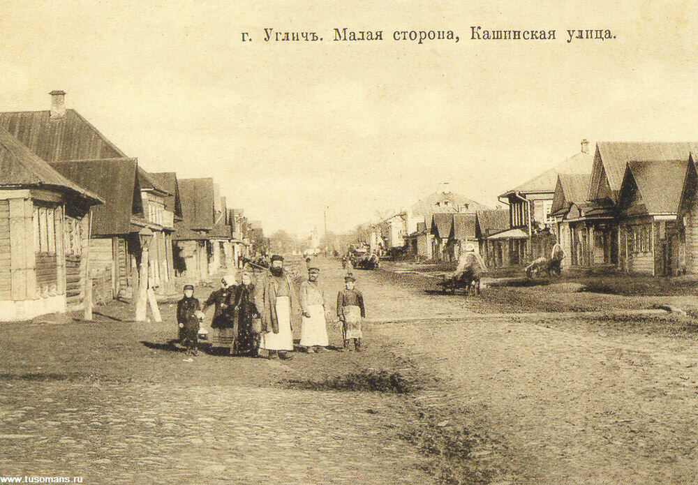Малая сторона, Кашинская улица