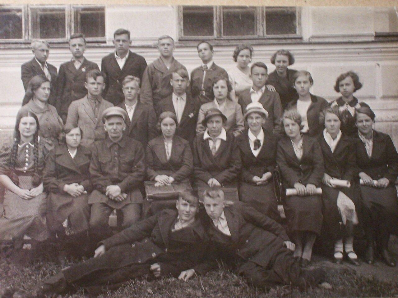 1936. Выпускники 10 б.