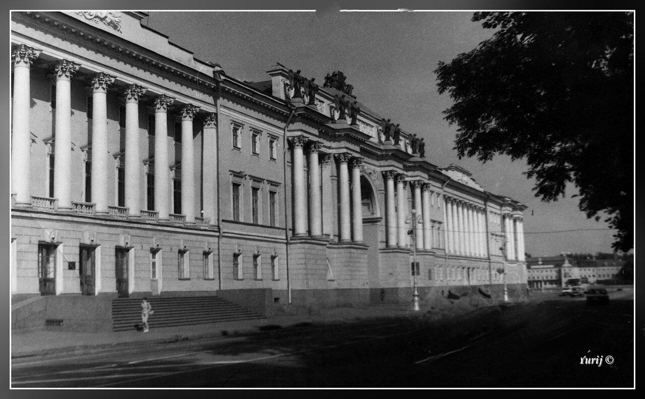 Центральный государственный исторический архив СССР. 1989