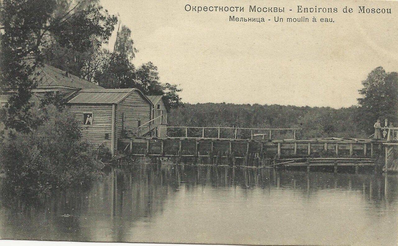 Окрестности Москвы. Мельницы