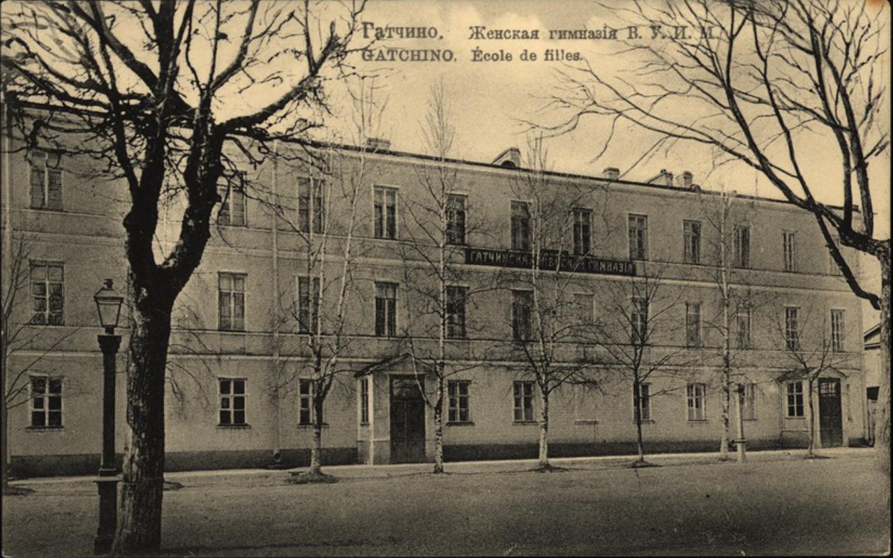 Женская гимназия Ведомства учреждений императрицы Марии