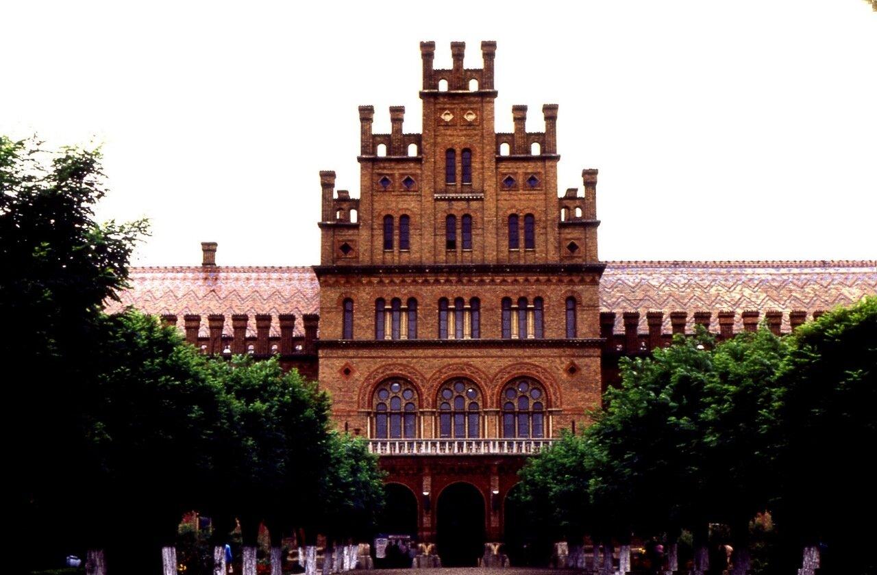 3. Университет