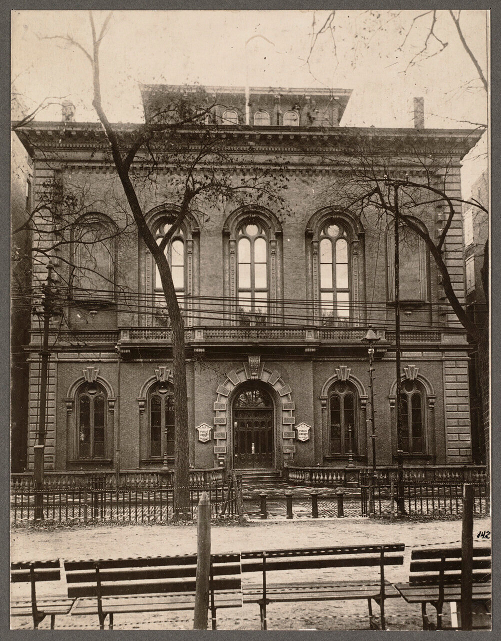 Бостонская публичная библиотека, Бойлстон-стрит