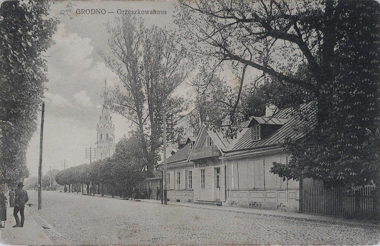 Дом Оржешко