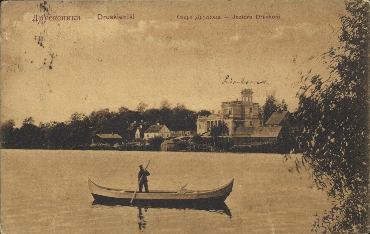 Озеро Друскони. 1910