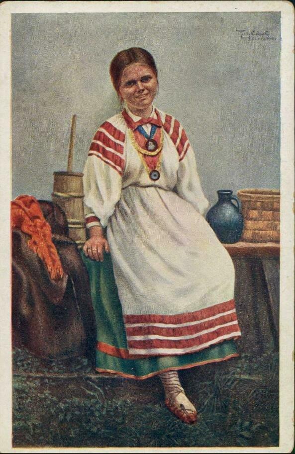 Девушка с Пинского уезда