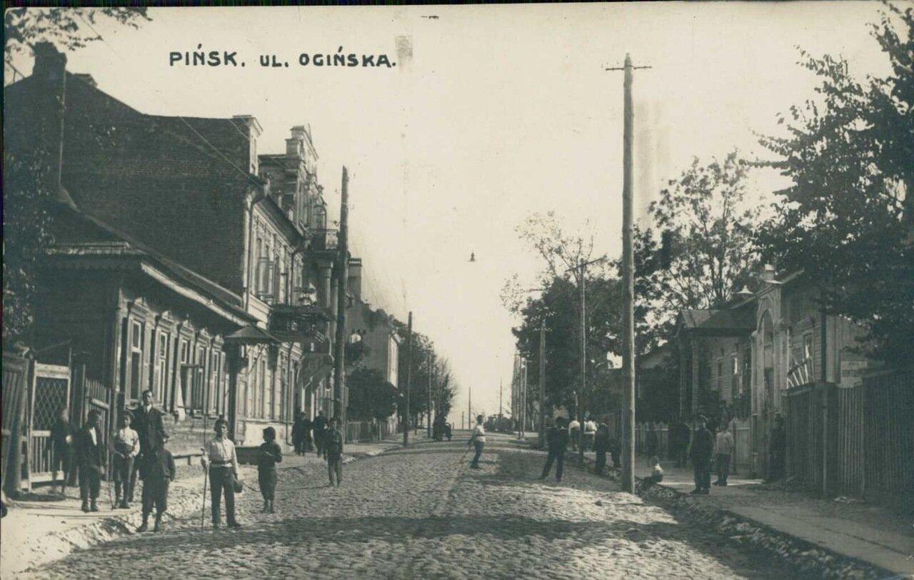 Улица Огинская