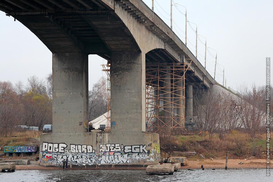 реконструкция Октябрьский автомобильный мост через р. Волгу Ярославль