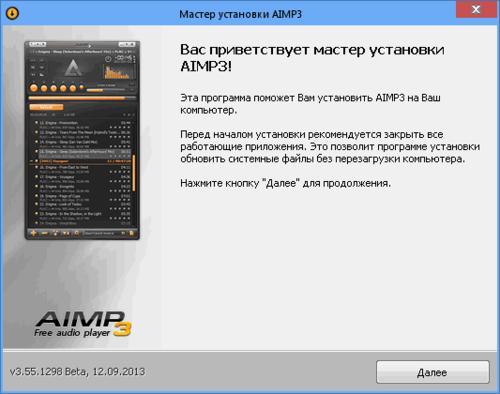 AIMP 3.55 Build 1324 Final