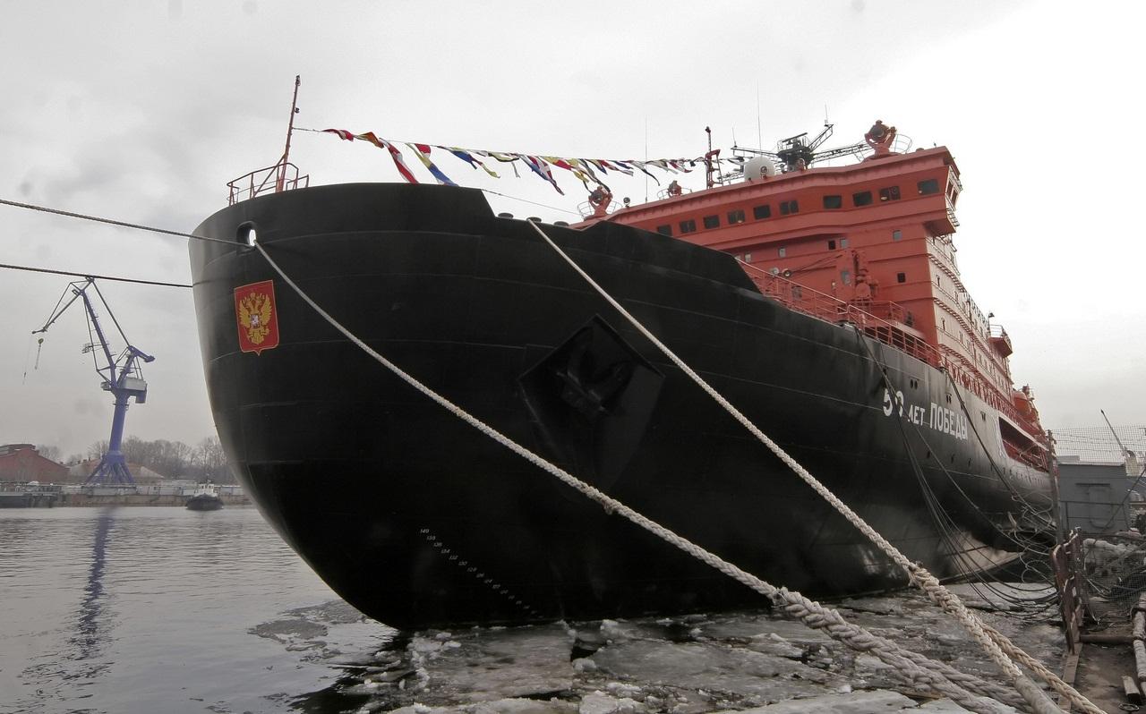 Обои 50 лет победы, россия, судно, атомный ледокол, 10521, Атомфлот. Разное foto 16