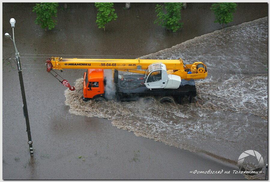 Потоп в Тольятти