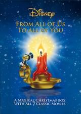 С Рождеством, от всего сердца! / From All Of Us To All Of You (2010/TVRip)