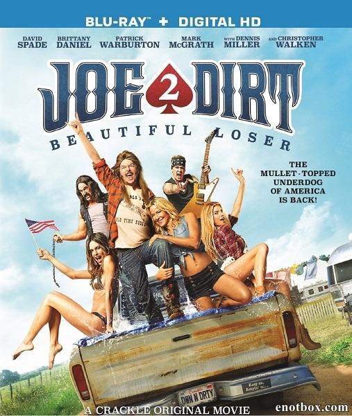 Приключения Джо Грязнули 2 / Joe Dirt 2: Beautiful Loser (2015/BDRip/HDRip)