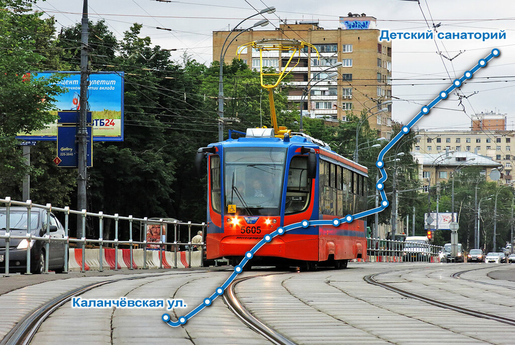 современного трамвая,