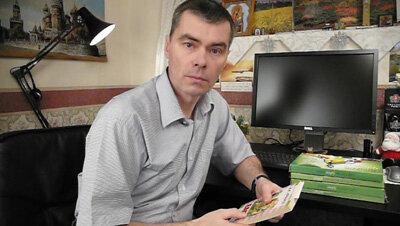 Баннерс брокер вывод денег