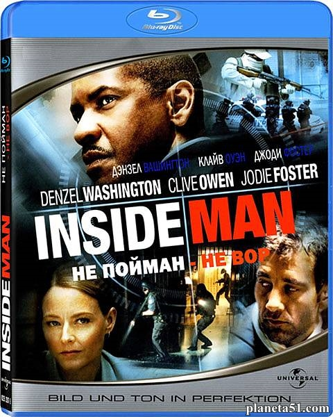 Не пойман – не вор / Inside Man (2006/HDRip)