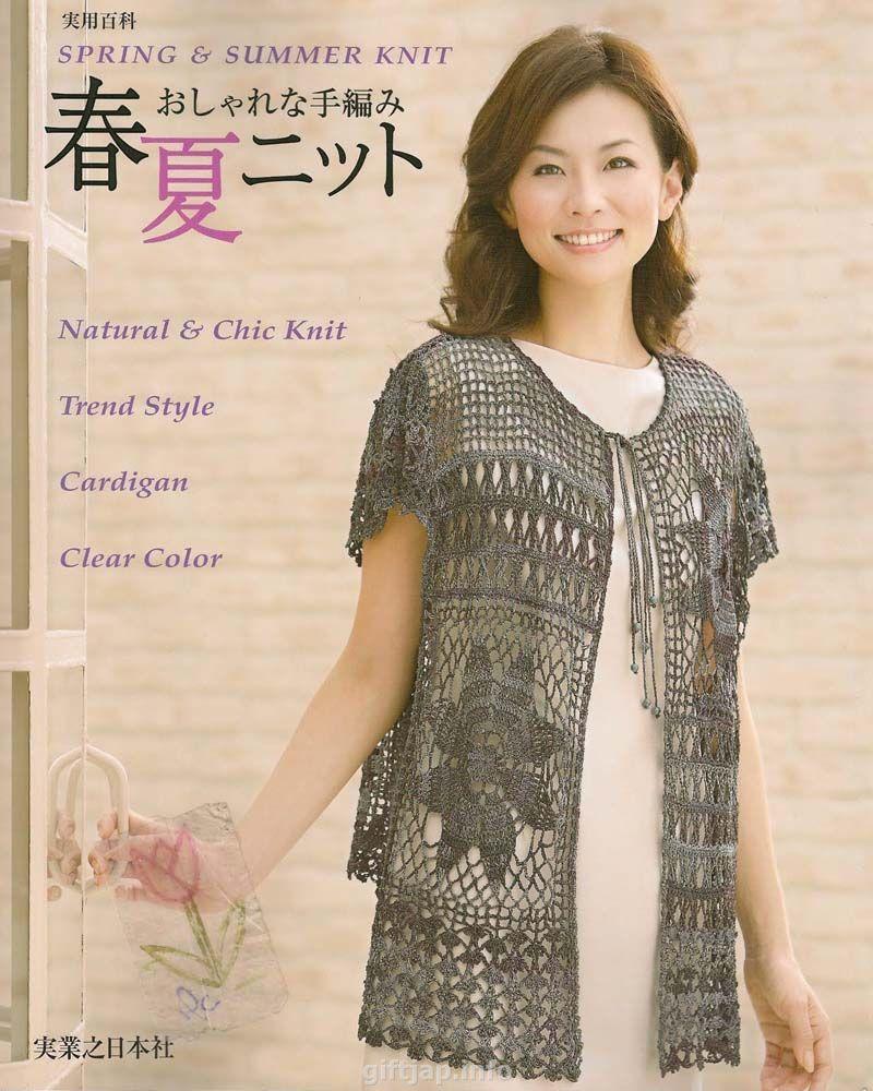 BIANZHI - китайский сборник по вязанию - САМОБРАНОЧКА 99