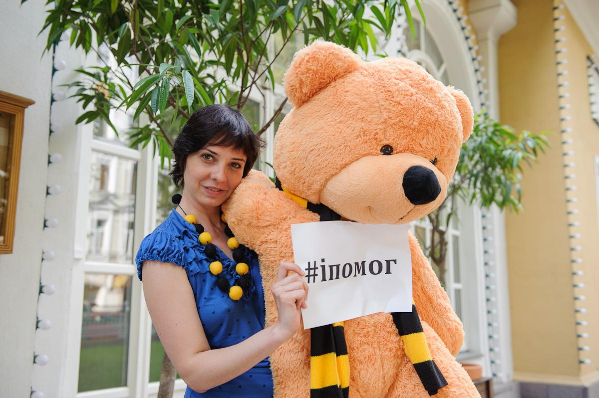 Ксения Виноградова. Акция #iпомог.