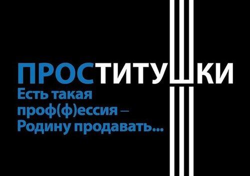 """""""Разбирать баррикады на Майдане пришли те же """"титушки"""", что били людей на акции """"Вставай, Украина"""" с Вадиком """"Румыном"""", - """"свободовец"""" - Цензор.НЕТ 6949"""