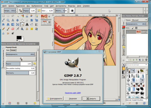 GIMP для художников и любителей рисовать