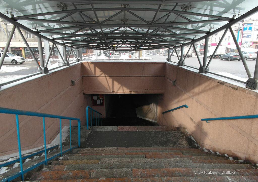 Подземный переход Гоголя-Абылайхана.