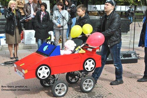 конкурс колясок мое первое авто в луганске