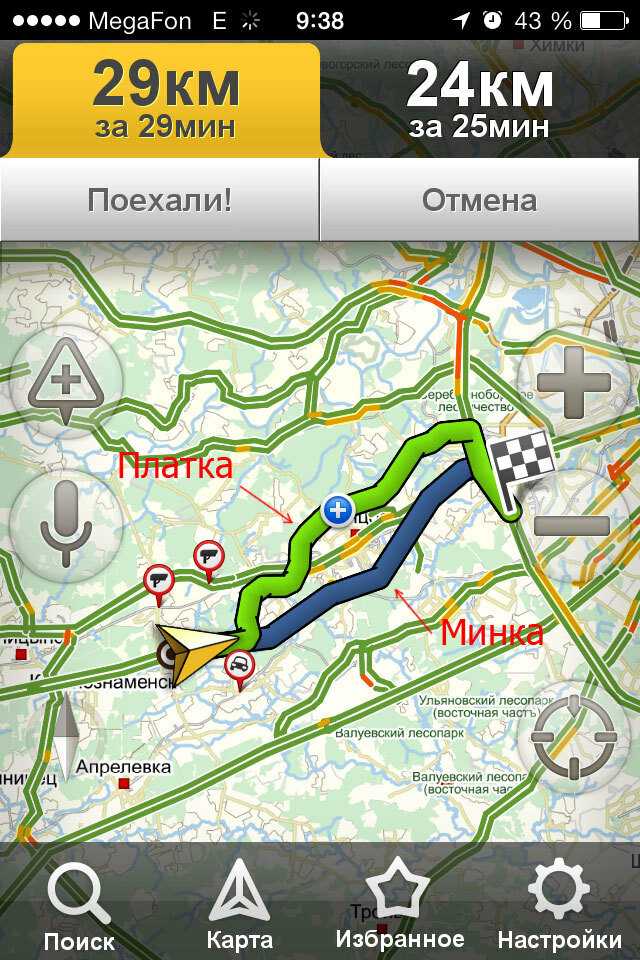 Яндекс embedded навигатор windows